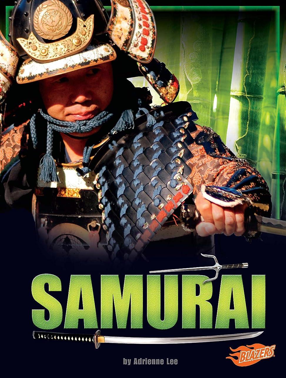 Samurai (Legendary Warriors) (English Edition)