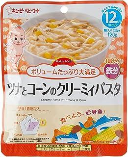 Kewpie BR-2 Creamy Pasta with Tuna and Corn, 120 g