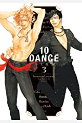 10DANCE(3) (ヤングマガジンコミックス) Kindle版