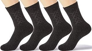 Pack of 4 Merino Wool Socks,Warm Winter Socks,Mens Hiking Socks,Thick Crew Socks for Men Outdoor Sport