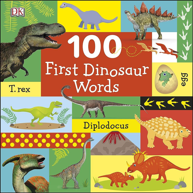 理論メンテナンス連想100 First Dinosaur Words (English Edition)