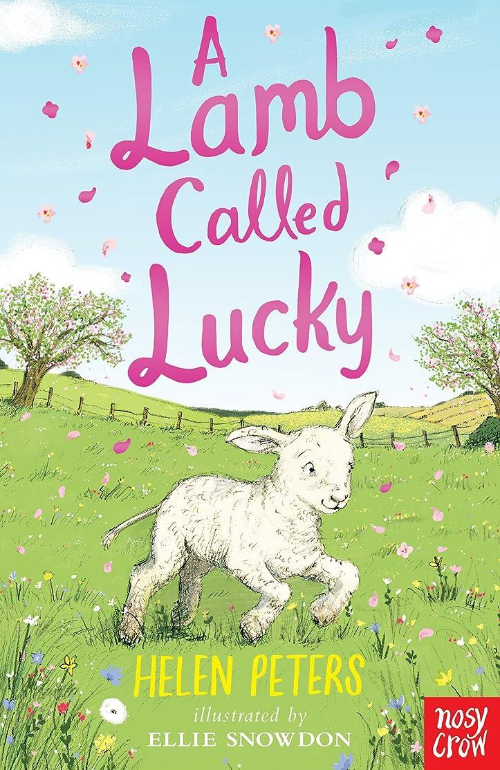 郵便屋さん同時石膏A Lamb Called Lucky (The Jasmine Green Series)