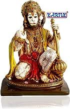 Kartik Indian Hand Carved God Ashirwaad Hanuman Resin Idol Statue Sculpture/Puja Religious Item/Multicolor/Height 7.5 Inch