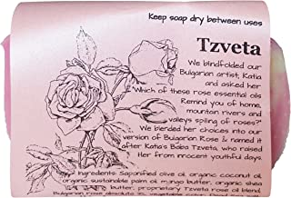 WATERFALL GLEN SOAP COMPANY - Tzveta, Bulgarian Rose, vegan, natural bath soap with shea butter 5.8oz.