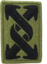 Best 143rd sustainment command patch Reviews