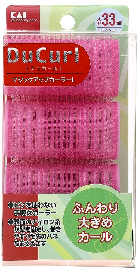 ビタミン憲法ウルルHC0647 DuCurl マジックアップカーラーL 3P