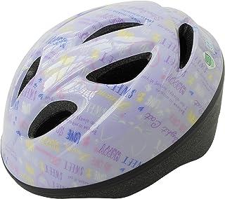 自転車 ヘルメット ジュニア SGマーク付 児童用 STキャットバイオレット アジアンフィットタイプ 46836 (頭囲 54cm~58cm未満)