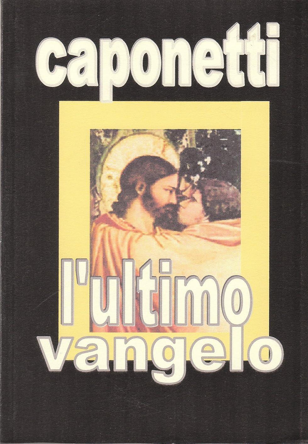 レポートを書くやりがいのある山積みのl'ultimo vangelo (narrativa) (Italian Edition)