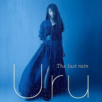 The last rain(初回生産限定盤)(DVD付)