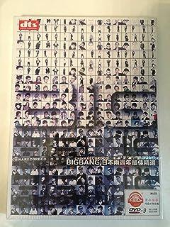 Kpop Korean Music Group Big Bang in Japan 2nd Aniversary Dvd