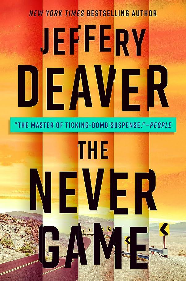収縮パフコミットThe Never Game (A Colter Shaw Novel Book 1) (English Edition)