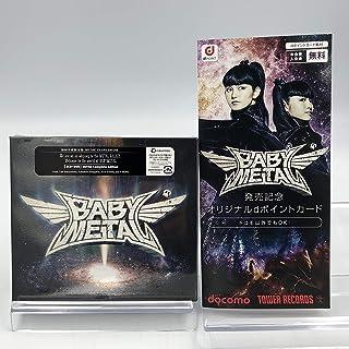タワーレコード限定BABYMETALオリジナルdポイントカード付 METAL GALAXY (初回生産限定盤 - Japan Complete Edition -) [2CD+DVD]