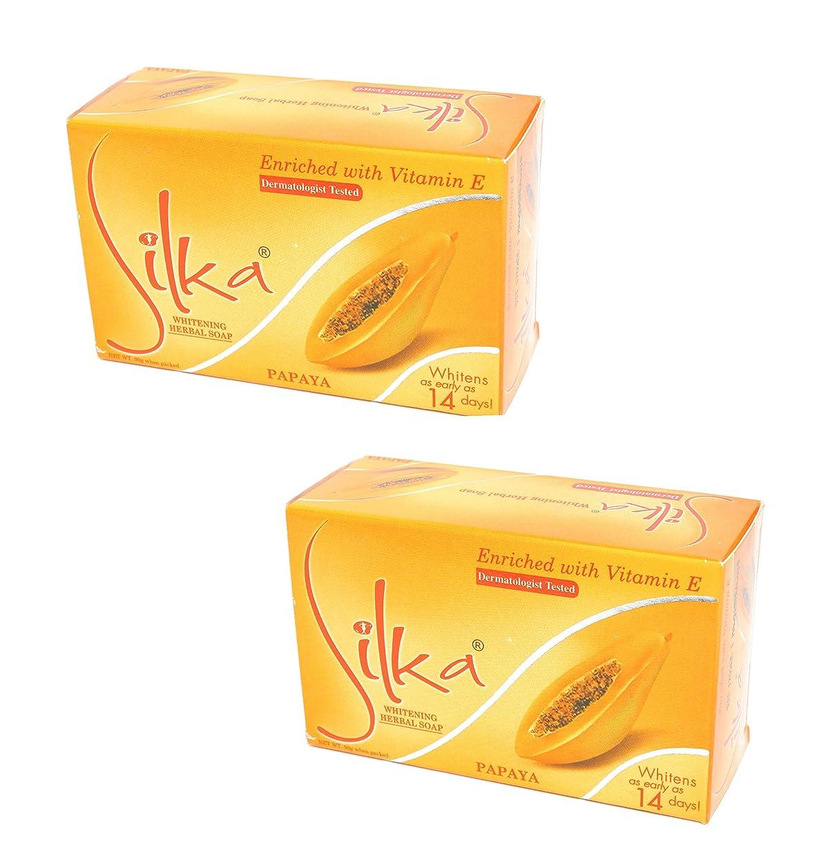 お金ゴムジャーナリスト維持する90g×2個セット シルカ パパイヤソープ Silka papaya soap