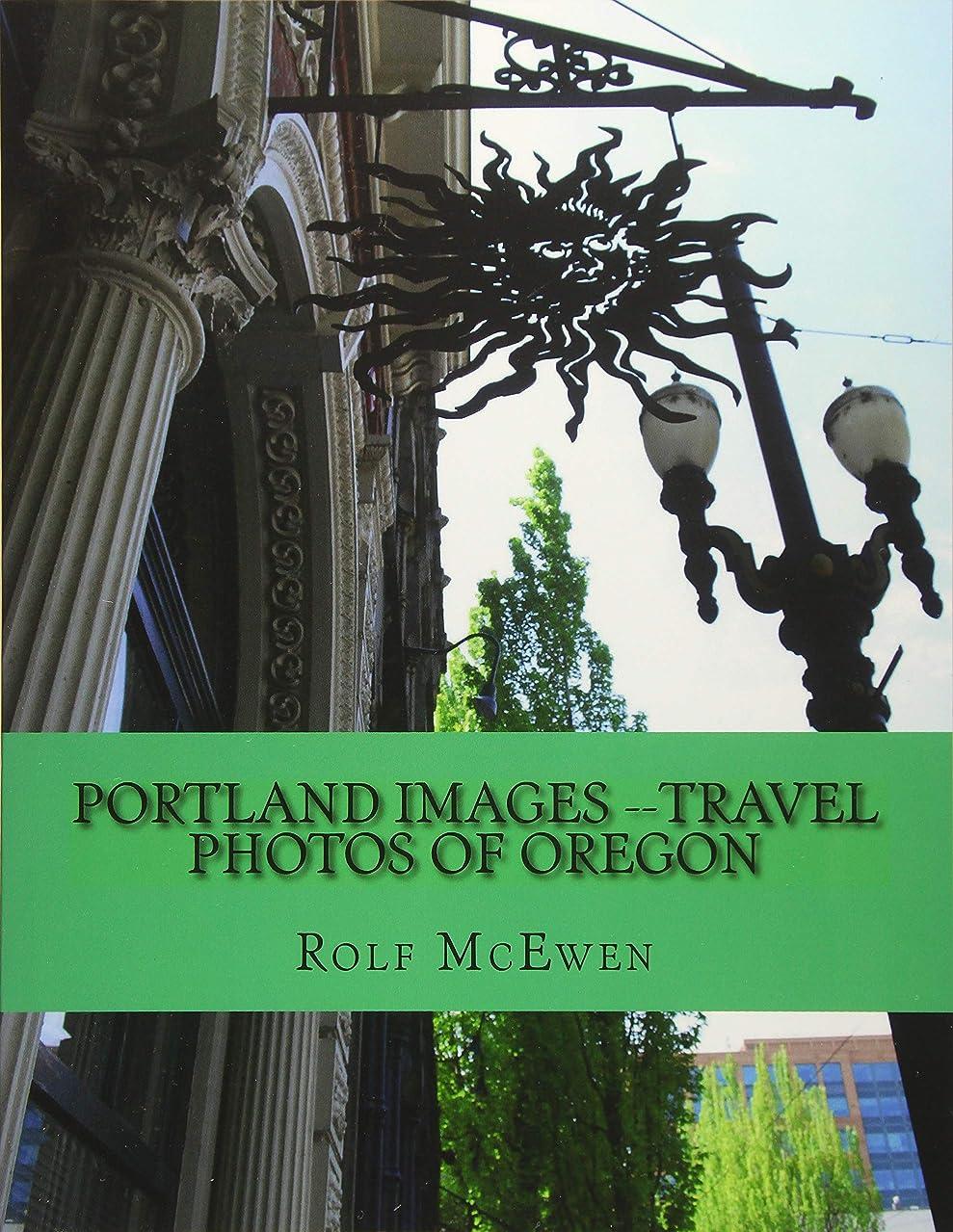 Portland Images --Travel Photos of Oregon