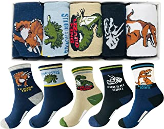 Boys Dinosaur Socks 4-7 Year Old Best Gift Age 7-10 Boy Cotton Crew Sock 5 Pack Set From Tiny Captain 2 Sizes