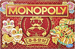 Hasbro F1697 Monopoly Lunar New Year Edition Board Game - Includes Chinese New Year Red Envelopes - 2-6 Players - Board G...