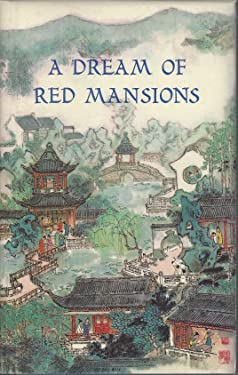 A Dream of Red Mansions: Volume 1