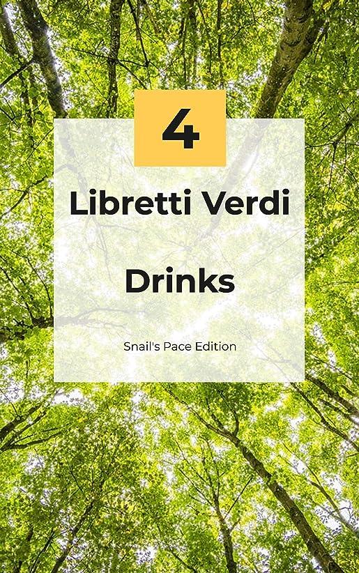 反動口実下に向けますCucina Vegetariana: i Drinks (Ricette Vol. 9) (Italian Edition)