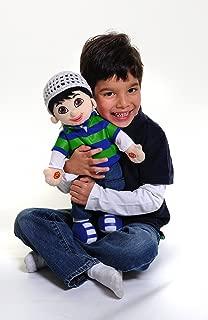 Yousuf Talking Muslim Doll