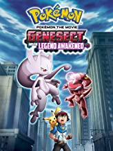 pokemon genesect and the legend awakened