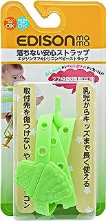 EDISONMAMA Silicone Baby Strap Green (KJ4226)