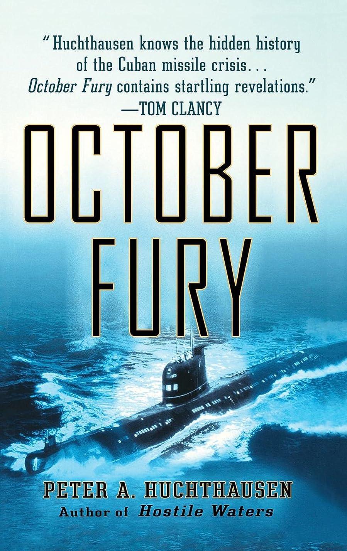 フィドル彼は圧力October Fury (English Edition)