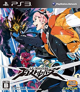 E.X. Troopers [Japan Import]
