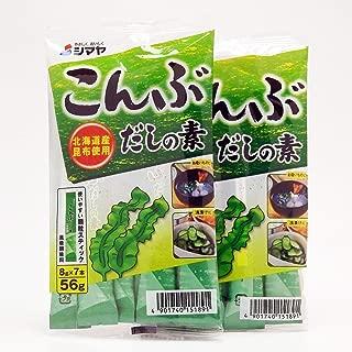 SHIMAYA Kombu Dashi Powder kelp (Vegetarian Soup Stock) 1.9 oz / 56g (7 packets) [2 Pack]