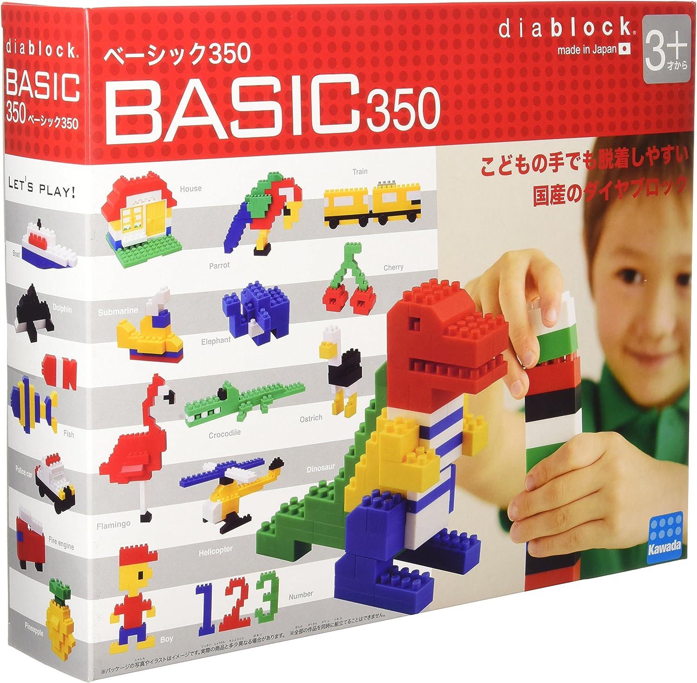 Diablock BASIC 350 (japan import)