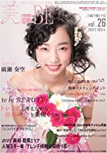 美 to BE vol.26