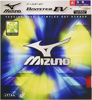 MIZUNO(ミズノ) 卓球ラバー BOOSTER EV 18RT711