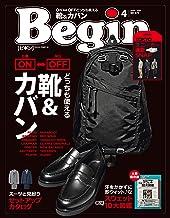 表紙: Begin (ビギン) 2020年 4月号 [雑誌] | Begin編集部