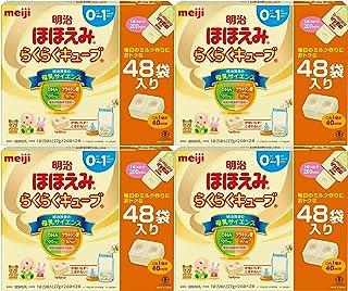 明治 ほほえみ らくらくキューブ 1296g(27g×24袋×2箱)×4個[0ヵ月~1歳頃 固形タイプの粉ミルク] [0か月]