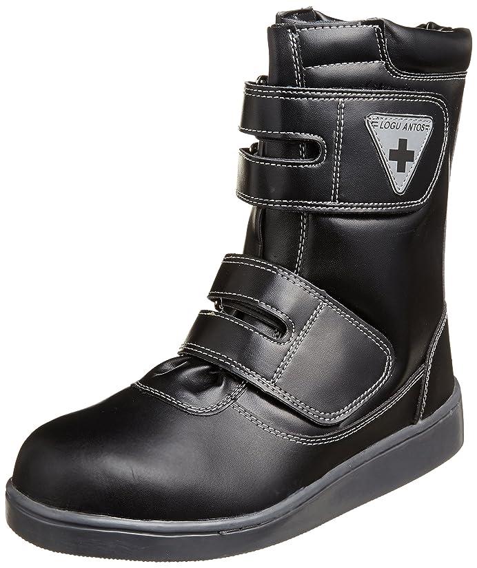 支給読みやすいの前で安全作業靴 メンズ ZA-839