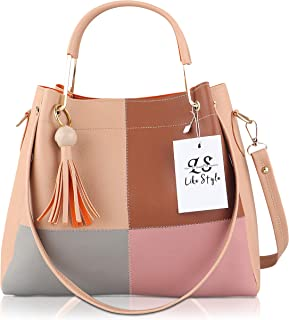Like Style Women Beige Shoulder Hand Bag Pack Of 1
