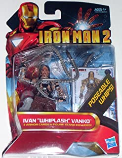 "Marvel Iron Man 2 Action Figure Ivan ""Whiplash"" Vanko #14 3.75 Inch"