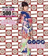 JAPANESE GRAVURE IDOL Moritani M.Irobo Kimono BD Photo Collection [BUBD-001 High Quality Digital Photo Collection] [Blu-ray]