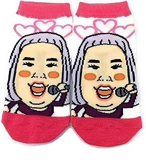 [ゆりやんレトリィバァ]レディースソックス・靴下 約22〜24cm YO10