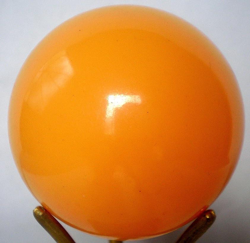 気づく一貫性のない音楽家【マイカラーボール】 (5インチ/直径12.5cm) マイカラーボール ツヤ有 1個セット (黄土色)