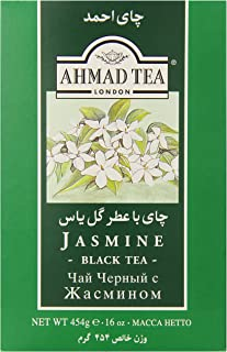 Ahmad Tea Loose Jasmine Black Tea, 16 Ounce