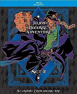 JoJo's Bizarre Adventure Set 2: Stardust Crusaders (Limited Edition) (BD) [Blu-ray]