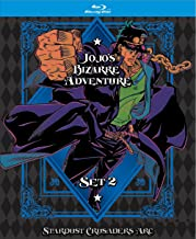 Best jojo's bizarre adventure season 2 Reviews
