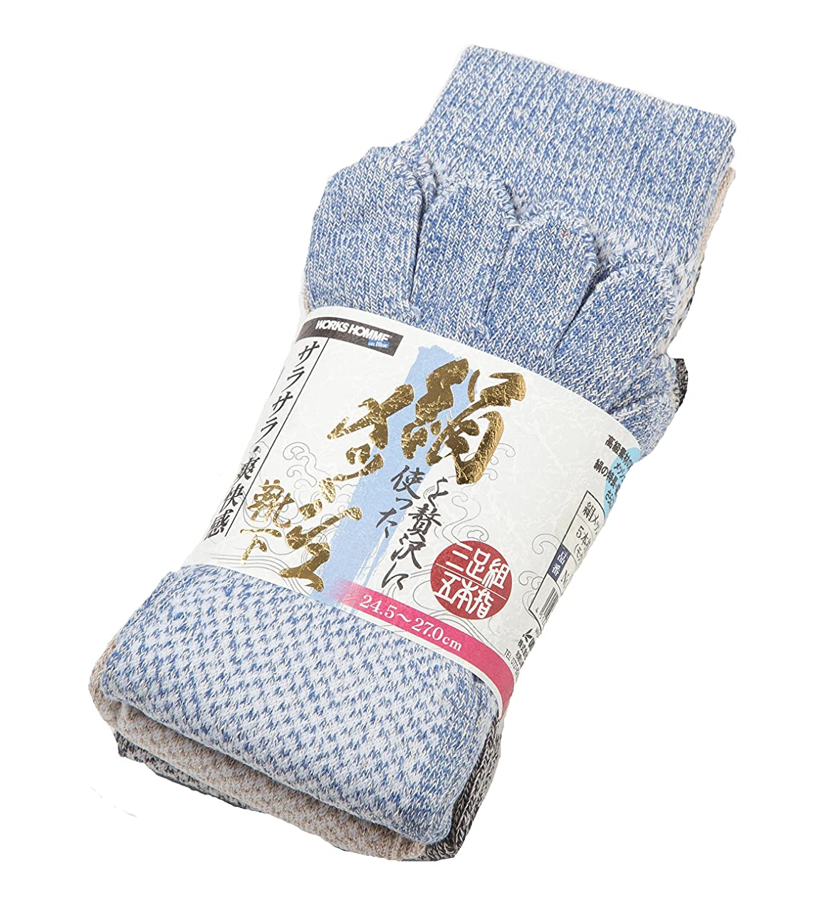 ユニワールド 絹を贅沢に使ったメッシュ靴下 モクカラーアソート カカト付5本指3足組