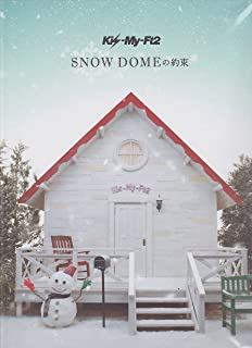 Kis-My-Ft2 キスマイ SNOW DOMEの約束 公式グッズ パンフレット