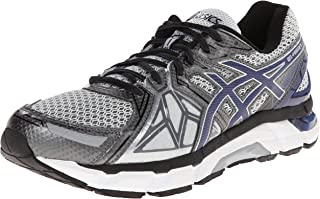 Best asics fortify mens Reviews