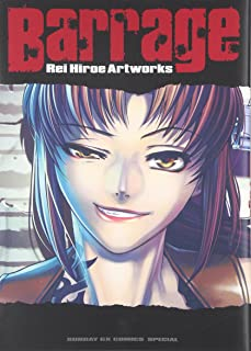 Barrage Rei Hiroe Artworks