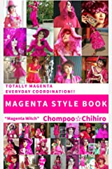 MAGENTA STYLE BOOK: Totally magenta everyday coordination! (English Edition) Kindle版