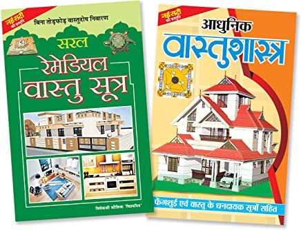 Amazon in: VivekShree Kaushik: Books