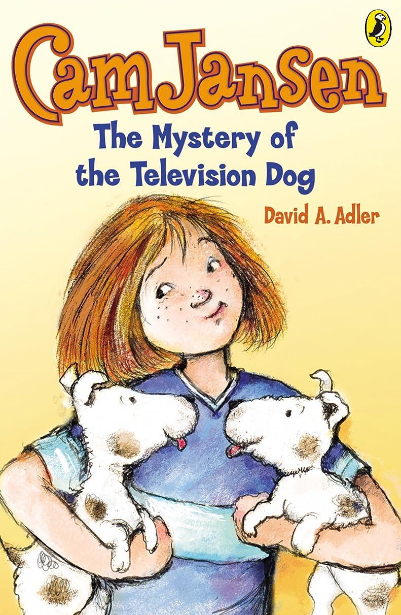 構造的残基プールCam Jansen: The Mystery of the Television Dog #4 (English Edition)