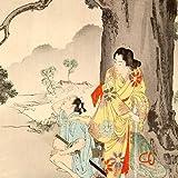 Wallpaper - Mizuno 24